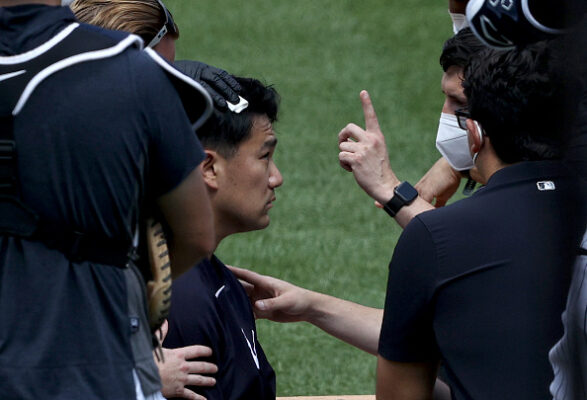 Yankees injury update
