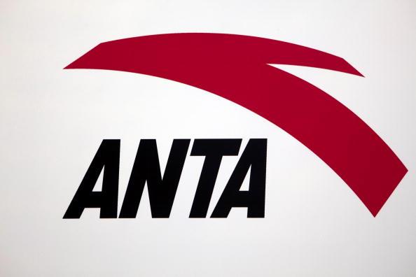 Anta cuts ties with NBA