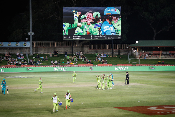 The North Sydney Oval, is one of the best cricket stadiums to visit in Australia. It is predominantly used for Women's Cricket.