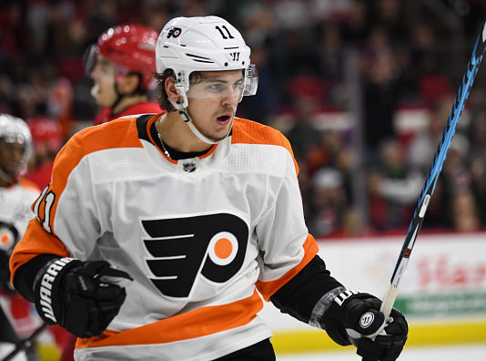 Travis Konecny Flyers Youth