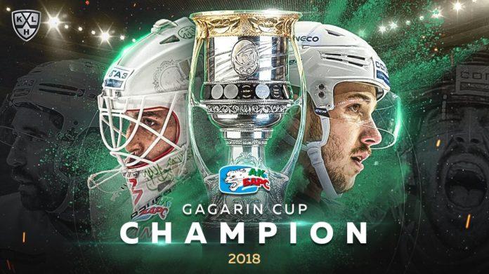 Gagarin Cup