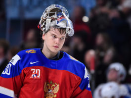 Ilya Samsonov Washington Capitals Prospects