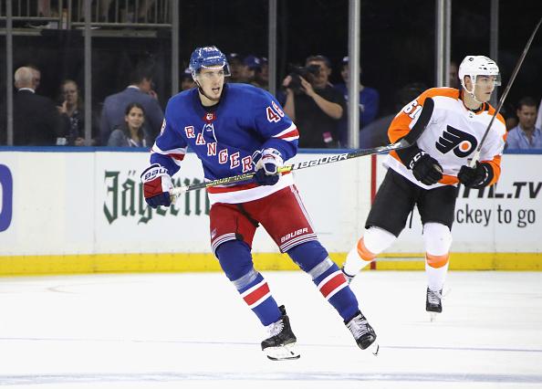 cde63c1d833 NEW YORK, NEW YORK – SEPTEMBER 19: Brett Howden #48 of the New York Rangers  skates against the Philadelphia Flyers at Madison Square Garden on  September 19, ...
