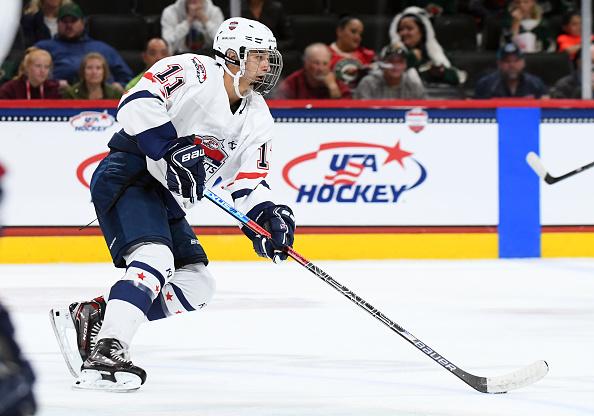 Trevor Zegras 2019 NHL Draft November Rankings