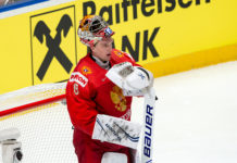 Headliner of NHL Rumours, Andrei Vasilevsky, looks onward during the World Championship.