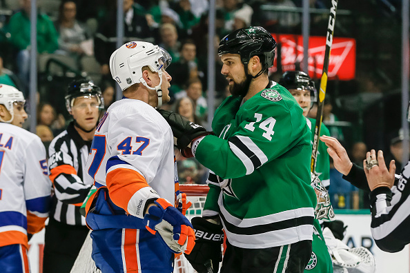 Gettyimages-nyi-vs-dal