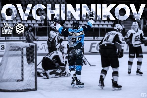 Dmitri Ovchinnikov
