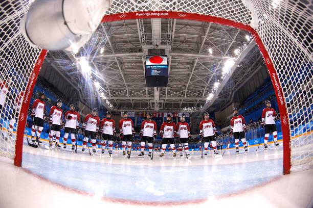 Japanese Hockey