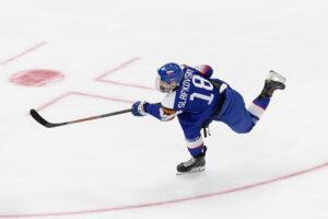 Juraj Slafkovsky, 2022 NHL Draft Rankings