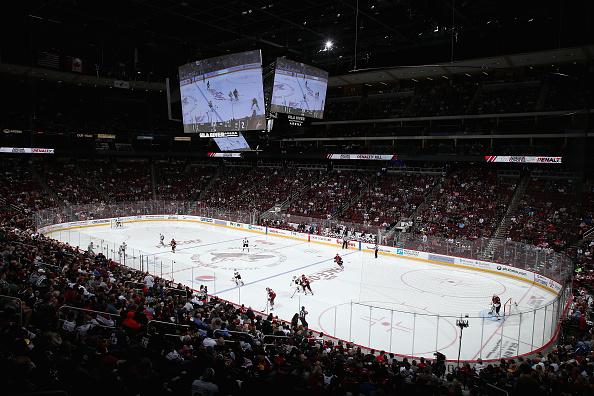 Arizona Coyotes new arena