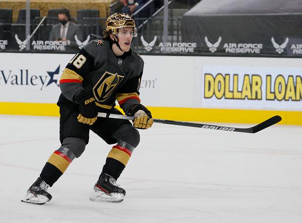 Peyton Krebs 2021 Vegas Golden Knights Prospects