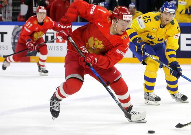 Kirill Kaprizov Minnesota Wild Prospects