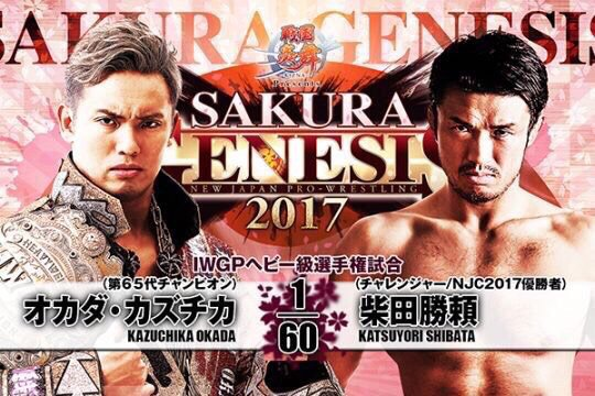 Best Matches of April 2017