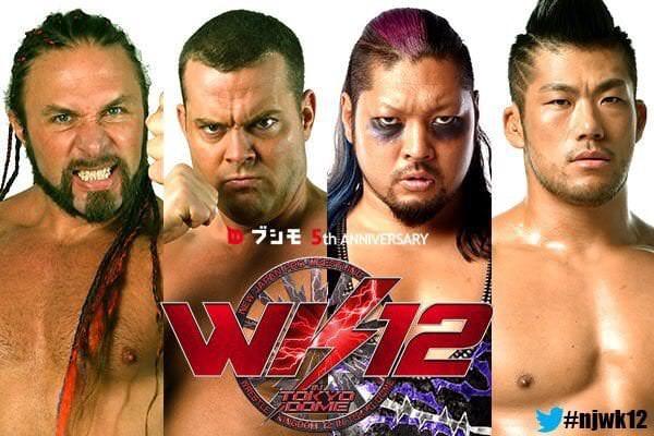 Image result for njpw wrestle kingdom 12 evil sanada vs killer elite squad
