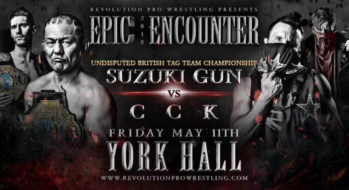 Suzuki Gun vs CCK