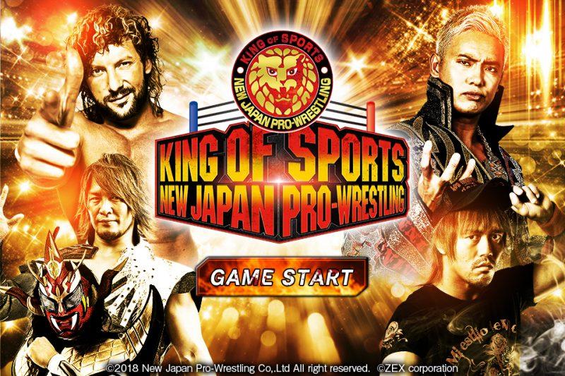 New Japan Pro Wrestling King of Sports