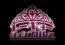 Tokyo Joshi Pro Wrestling