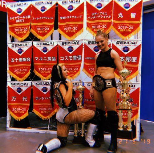 Sendai Tag Team Championships