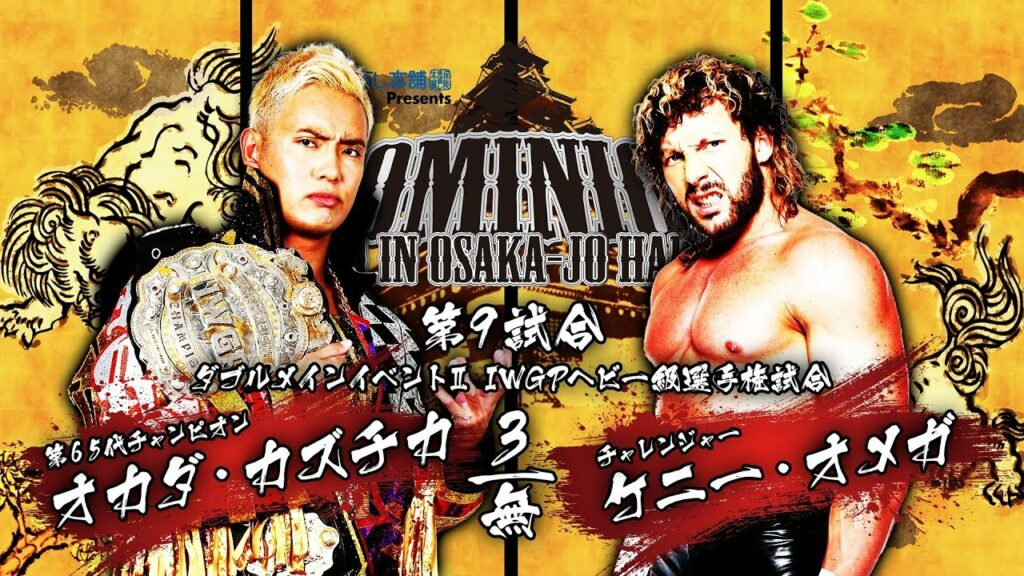 Omega and Okada Dominion 2018