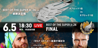 Best of Super Juniors 26 Final