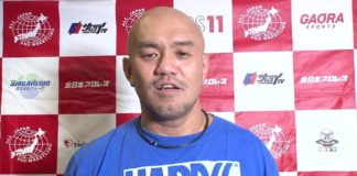 Jun Akiyama
