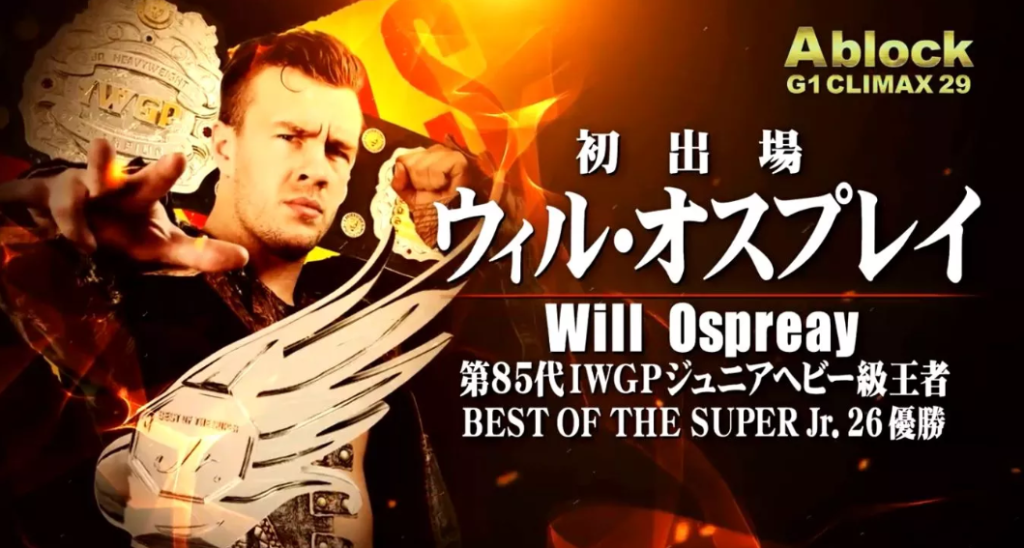 will ospreay g1 climax