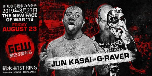 Image result for gcw the new face of war