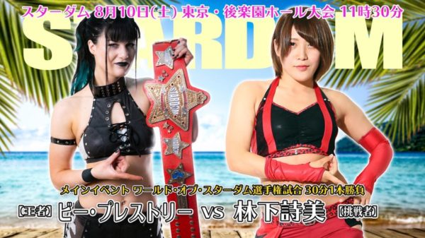 Weekly Wonder World Of Stardom