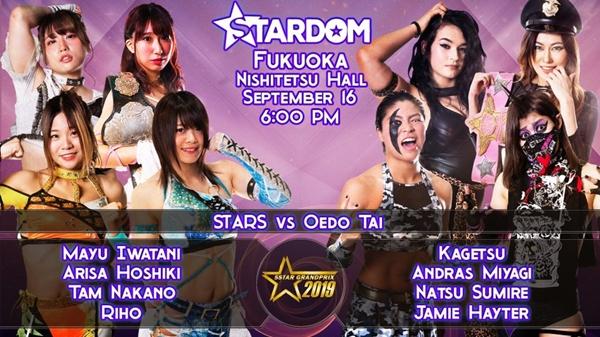 Weekly Wonder World Of Stardom, 5Star