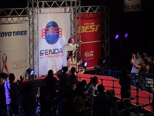 Sendai Girls