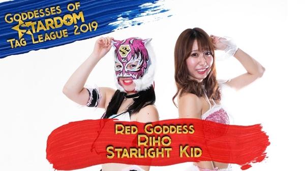 Stardom Tag League