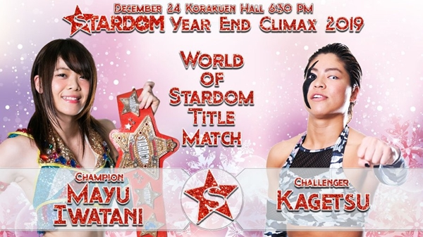 Image result for stardom year end climax 2019