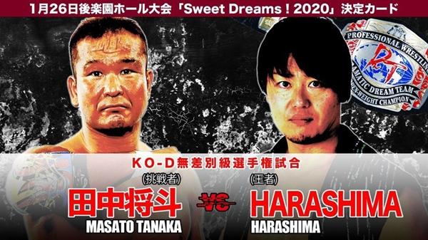 SWEET Dreams! 2020