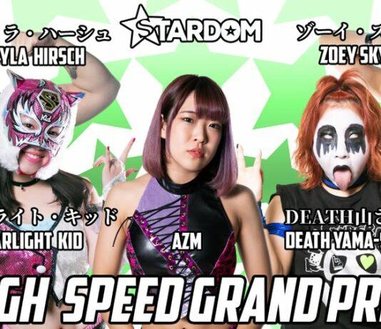 Stardom High Speed Grand Prix
