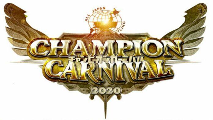 champion Carnival 2020