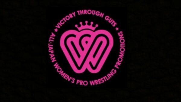 All Japan Women's Pro Wrestling