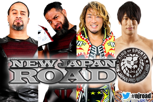 New Japan Road