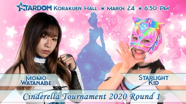 Cinderella Tournament