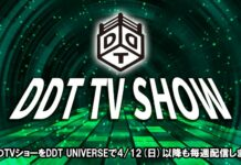 DDT Weekly Show