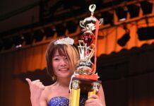 Arisa Hoshiki