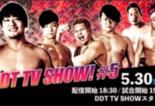 DDT TV Show Episode #5