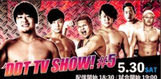 DDT TV Show Episode #5