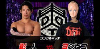 DDT TV Show