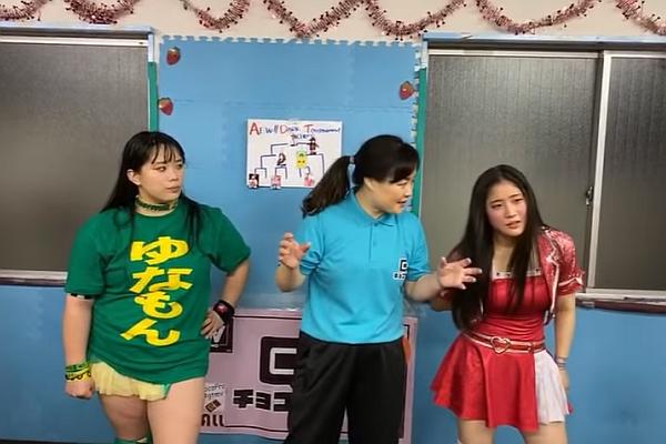 Yuna Mizumori Emi Sakura Mei Suruga ChocoPro