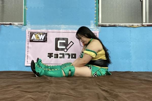 Yuna Mizumori