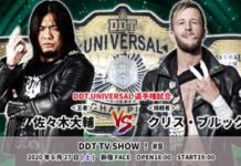 DDT TV Show #8