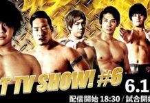 DDT TV Show #6