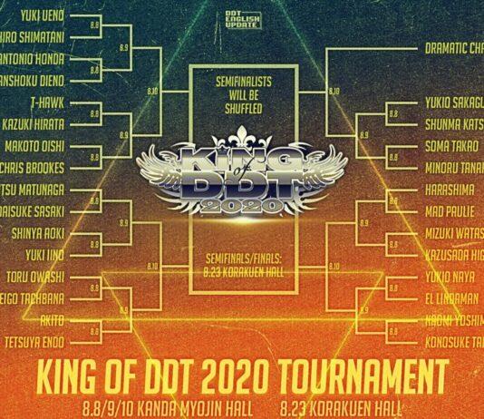 King Of DDT