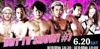 DDT TV SHOW #7