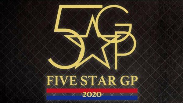 Starodom 5STAR Grand Prix 2020
